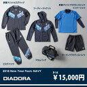 DIADORA 2018 福袋 ネイビー 【diadora|...
