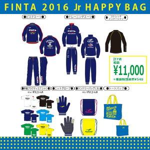 ジュニアフィンタ2016福袋G【FINTA|フィンタ】サッカーフットサルジュニアウェアーft7373g