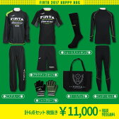 FINTA 2017 福袋 E 【FINTA|フィンタ】サッカーフットサルウェアーft7388e