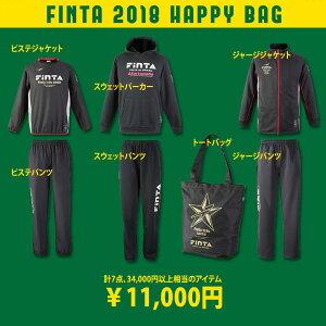 FINTA 2018 福袋 A 【FINTA|フィンタ】サッカーフットサルウェアーft7414a