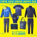 FINTA 2018...