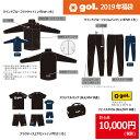 gol 2019 福袋 【gol|ゴル】サッカーフットサルウェアーg828-920