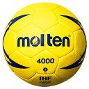 ヌエバX4000 3号球 イエロー×ブルー 【molten|モルテン】屋内用ハンドボール3号球h3x4000