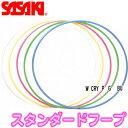 ★10%OFF★ スタンダードフープ M?13【SASAKI】ササキ 新体操手具用品 フープ