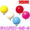 ★15%OFF★ ジュニアビニールボール M−21C【SASAKI】サ...