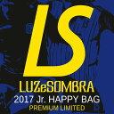 LUZ e SOMBRA 2017 ジュニア プレミアムリミテッド福袋 【LUZ e SOMBRA ルースイソンブラ】サッカーフットサルウェアーf216-004