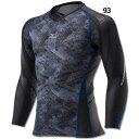 BG7000T PREMIUM バイオギアシャツ 【MIZUNO|ミズノ】サッカーフットサルウェアーk2mj6b62