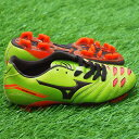 2 イグニタス Jr MD green X black [MIZUNO|] Mizuno 】 soccer Junius pike 12kp-25535