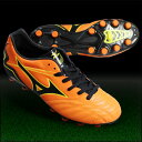 S trailer NEO EL orange X black [MIZUNO|] Mizuno 】 soccer spikes 12kp-32809