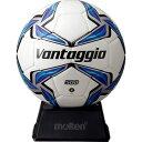 ヴァンタッジオ サインボール ホワイト×ブルー 【molten|モルテン】サッカーボール2号球f2v500