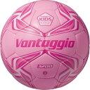 ヴァンタッジオ3200 軽量3号球 ピンク×ピンク 【molten|モルテン】サッカーボール軽量3号球f3v3200-lp