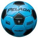 ペレーダ4000 サックスブルー×メタリックブラック 【molten|モルテン】サッカーボール4号球f4p4000-ck