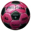 ペレーダ4000 マジェンタピンク×メタリックブラック 【molten|モルテン】サッカーボール4号球f4p4000-pk