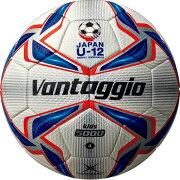全日本少年サッカー大会 試合球 ヴァンタッジオ5000キッズ 4号球 ホワイト×ブルー×レッド 【molten モルテン】サッカーボール4号球f4v5000-r