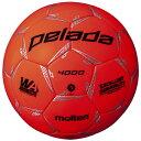 ペレーダ 4000 オレンジ 【molten|モルテン】サッカーボール5号球f5l4000-o
