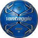 ヴァンタッジオ3000 5号球 メタリックブルー×ブルー 【molten|モルテン】サッカーボール5号球f5v3000-bb