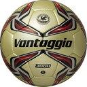 ヴァンタッジオ3000 5号球 ゴールド×レッド 【molten|モルテン】サッカーボール5号球f5v3000-zr