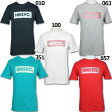 NIKE F.C. カラーシフトブロック 半袖Tシャツ 【NIKE|ナイキ】サッカーフットサルウェアー805522