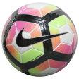 オーデム 4 ホワイト×ブライトクリムゾン 【NIKE ナイキ】サッカーボール5号球sc2943-100-5