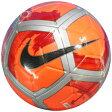 ストライク プレミアム コパアメリカ ブライトクリムゾン×シルバー 【NIKE ナイキ】サッカーボール5号球sc3056-671-5