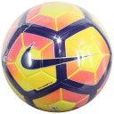 ストライク ハイビスイエロー×パープル 【NIKE|ナイキ】サッカーボール4号球sc2983-702-4
