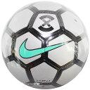 フットボール X デュロ エナジー リフレクトシルバー×シルバー 【NIKE|ナイキ】サッカーボール4号球sc3035-015-4