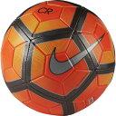 CR7 プレステージ トータルクリムゾン×タート 【NIKE|ナイキ】サッカーボール5号球sc3095-855-5