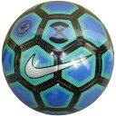 フットボール X デュロ フォトブルー×エレクトログリーン 【NIKE|ナイキ】サッカーボール4号球sc3099-406-4