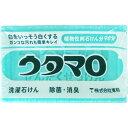 楽ECO ウタマロ石鹸0010300