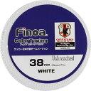 カラーテーピング 38mm ホワイト 【Finoa|フィノア】サッカーフットサル用品colortaping-1650