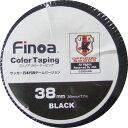 カラーテーピング 38mm ブラック 【Finoa|フィノア】サッカーフットサル用品colortaping-1652
