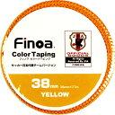 カラーテーピング 38mm イエロー 【Finoa|フィノア】サッカーフットサル用品colortaping-1654
