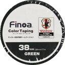 カラーテーピング 38mm グリーン 【Finoa|フィノア】サッカーフットサル用品colortaping-1655