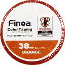 カラーテーピング 38mm オレンジ 【Finoa|フィノア】サッカーフットサル用品colortaping-1657
