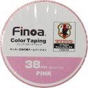 カラーテーピング 38mm ピンク 【Finoa|フィノア】サッカーフットサル用品colortaping-1661