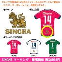 セレッソ大阪 2016 シンハ—マーキング crz-singha-mark