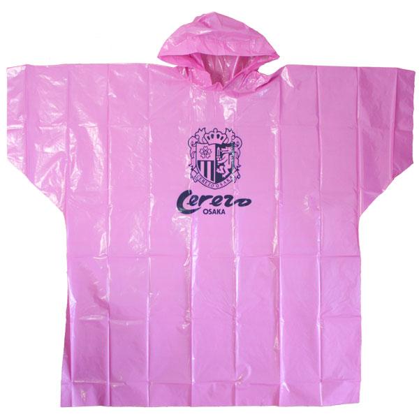 セレッソ大阪 ビニールポンチョ クラブチームウェアーo0210