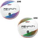 フットサル 【PENALTY|ペナルティ】フットサルボール3号球pe6730