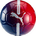 エヴォ サラ ボール J トゥルーブルー×ブライトプラズマ 【PUMA プーマ】フットサルボール4号球082791-06-4