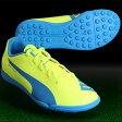 ジュニア エヴォスピード 5.4 TT JR セーフティイエロー×アトミックブルー 【PUMA|プーマ】サッカートレーニングシューズ103296-04