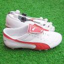 エシート3 R HG JR ホワイト×プーマレッド×プーマシルバー 【PUMA|プーマ】サッカージュニアスパイク