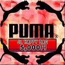 PUMA 2013 ジュニア福袋 【PUMA|プーマ】サッカーフットサルウェアーspecial-0093