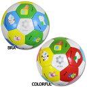 Play! Study! Ball 2号球 【SFIDA|スフィーダ】サッカーボール3号球bsf-ps02