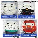 Football Vehicle 【SFIDA|スフィーダ】サッカーフットサルミニボールbsf-ve01