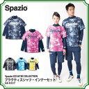 SPAZIO プラクティスシャツ・インナーセット 【Spazio|スパッツィオ】サッカーフットサルウェアーge-0337