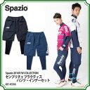 センプリチェ プラクティスパンツ・インナーセット 【Spazio|スパッツィオ】サッカーフットサルウェアーge-0338