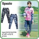 SPAZIO インナーパンツ 【Spazio|スパッツィオ】サッカーフットサルウェアーge-0340