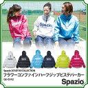 フラワーコンファイン ハーフジップピステパーカー 【Spazio|スパッツィオ】サッカーフットサルウェアーge-0342