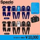 ジュニア Spazio 2017 福袋 【Spazio|スパッツィオ】サッカーフットサルジュニアウェアーpa-0022