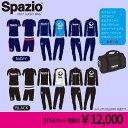 Spazio 2017 福袋 【Spazio|スパッツィオ】サッカーフットサルウェアーpa-0023